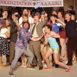 HIGHWAY TO HELLAS: Uraufführung bei den Gandersheimer Domfestspielen