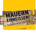HINTERM HORIZONT startet deutschlandweiten Schülerwettbewerb