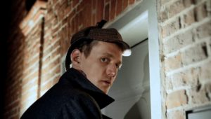 Sherlock Torbogen